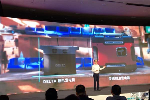 中国小伙研发颠覆级发电机 美国众筹破千万